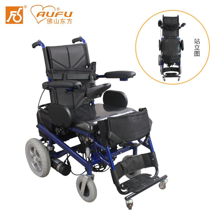 AUFU电动轮椅FS129可站立一键控制多功能电动轮椅