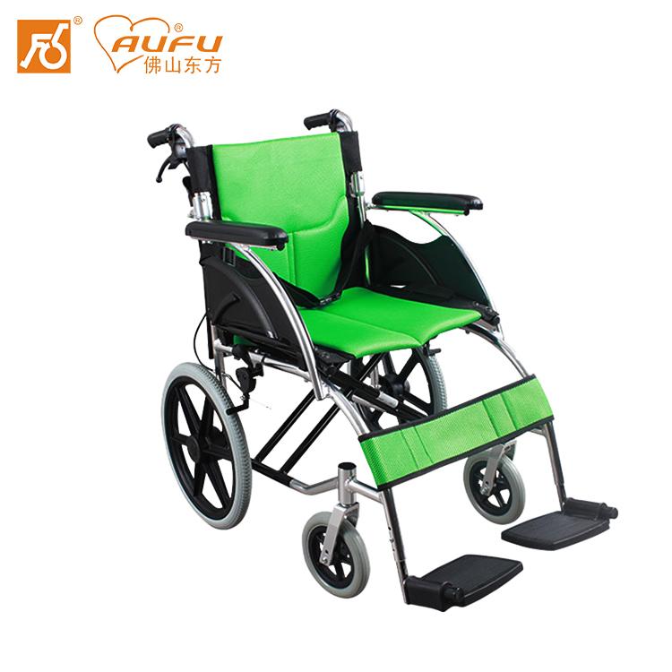 AUFU轮椅FS874LJPF5海绵座垫大轮铝合金老人残疾人轮椅车