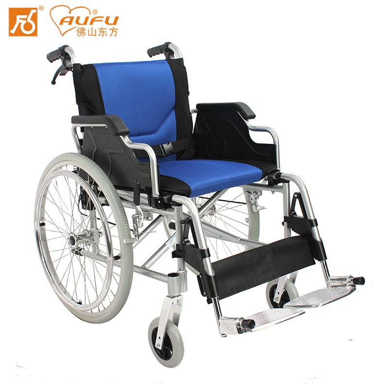 AUFU轮椅FS908LJP扶手可后翻海绵座靠垫可折叠轮椅代步车
