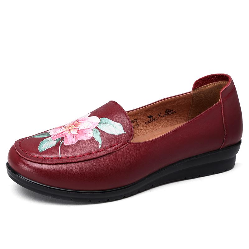 健足乐老人鞋 休闲舒适妈妈皮鞋 软底中老年防滑花纹皮鞋女J83221609