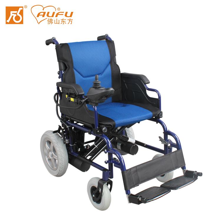 AUFU电动轮椅FS110A老人出行多功能可折叠电动轮椅