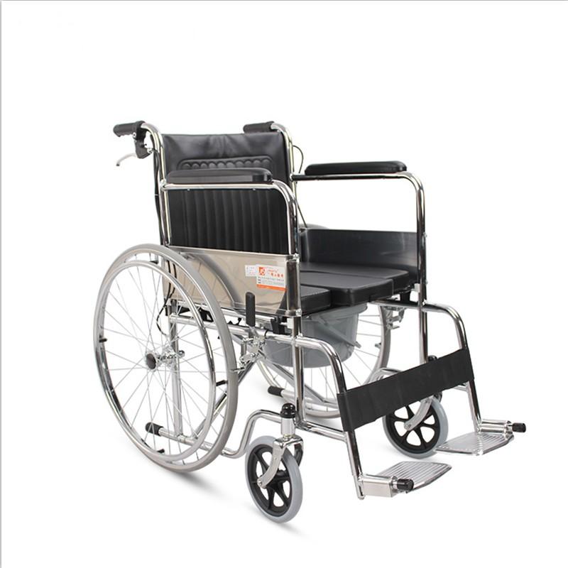 AUFU座便椅FS609UJ老人带刹车把手带便盆钢质座便轮椅
