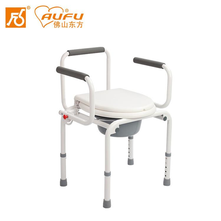 AUFU座便椅FS813老人孕妇高度可调扶手可后翻座便椅
