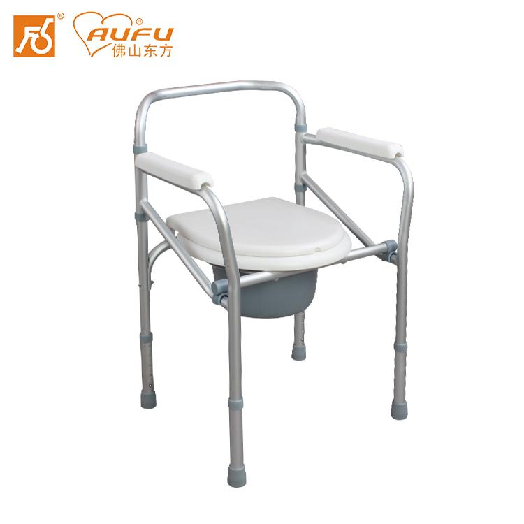 AUFU座便椅FS894L老人孕妇残疾人高度可调可折叠座便椅