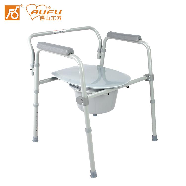 AUFU座便椅FS8941老人孕妇残疾人高度可调可折叠座便椅