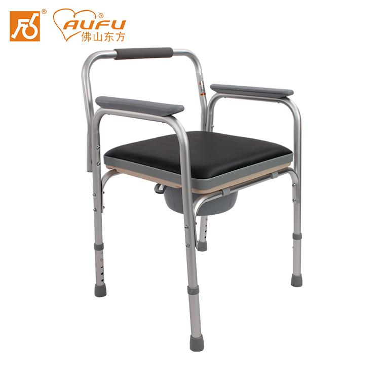 AUFU座便椅FS895L坐椅坐便椅两用带PVC座板铝合金座便椅