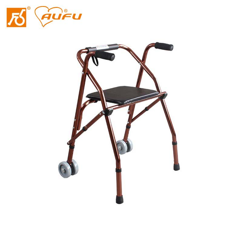 AUFU助行器FS914L带轮可坐可折叠铝合金助行器助行架