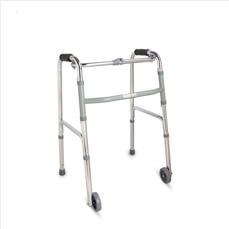 AUFU助行器FS913L老人残疾人高度可调可折叠铝合金助行架