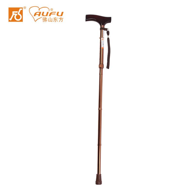 AUFU拐杖FS9276L可调节高度可折叠铝合拐杖手杖