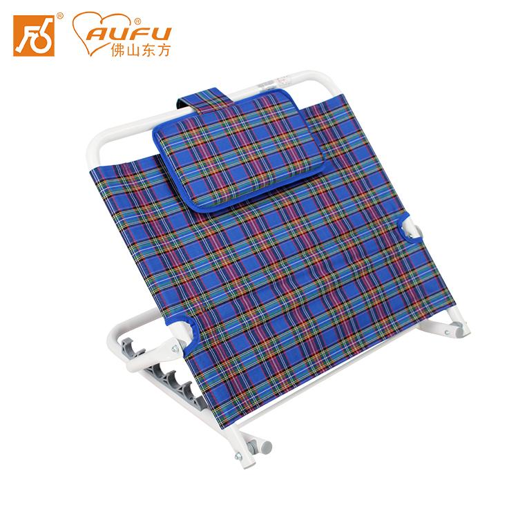 AUFU靠背架FS531 倚靠角度可调头枕可拆床上靠背架