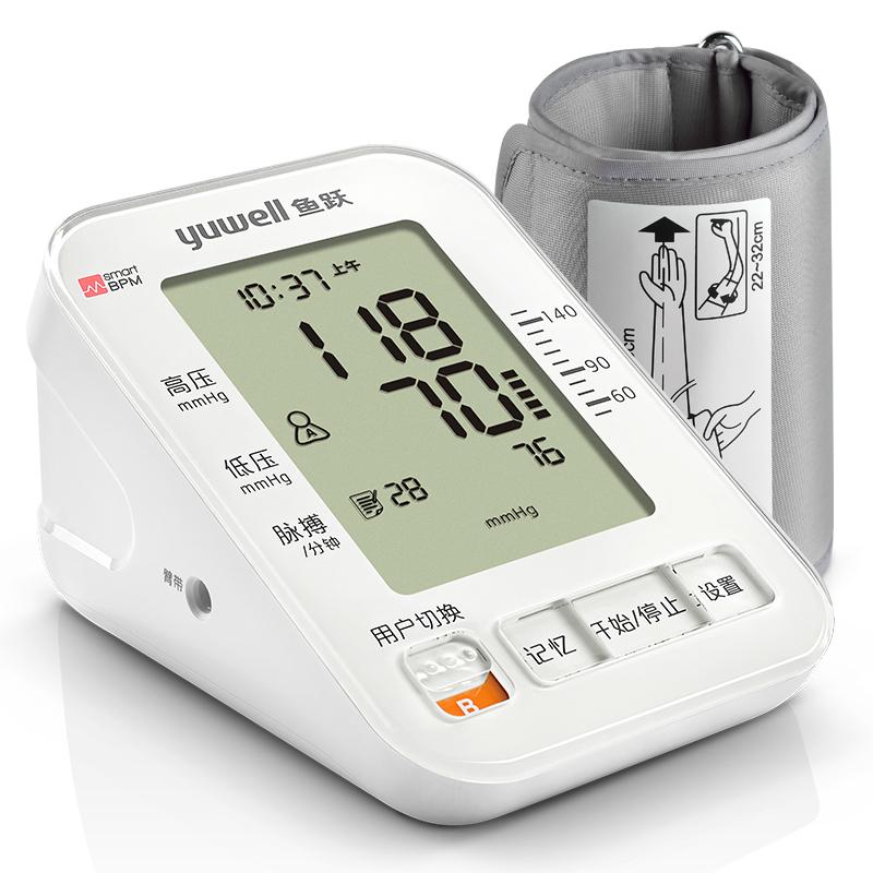 鱼跃 臂式血压计 YE680A