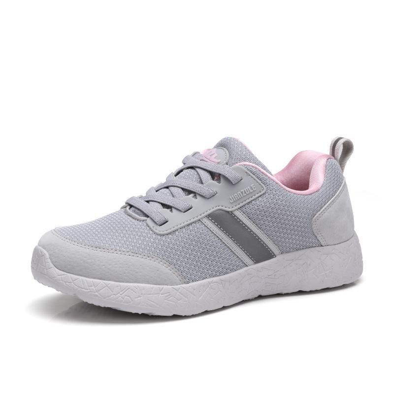 健足乐情侣鞋·老人轻盈鞋2.0女款J83304642