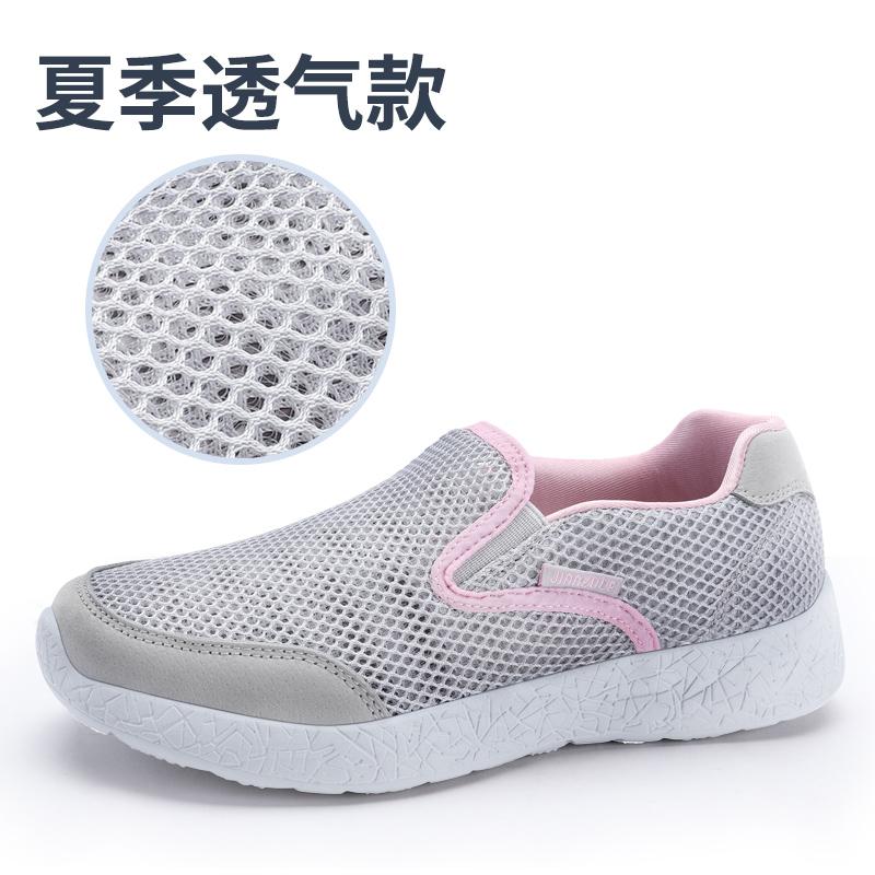 健足乐情侣鞋·老人轻盈鞋女款J82304647