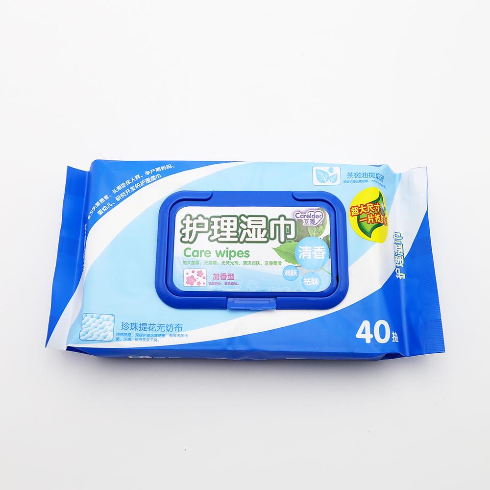 互爱 护理湿巾HA36整箱装24包960片  包邮
