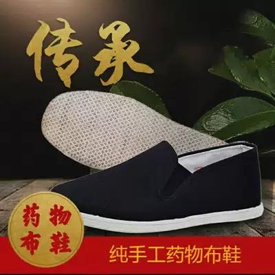 萧国布鞋· 手纳十字底 预防脚气、脚臭、活血降压药物布鞋