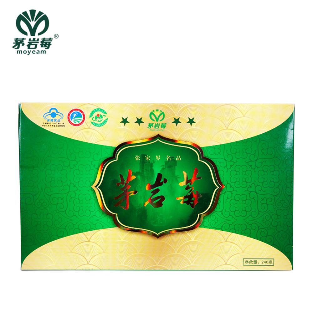 茅岩莓茶240g精品装包邮