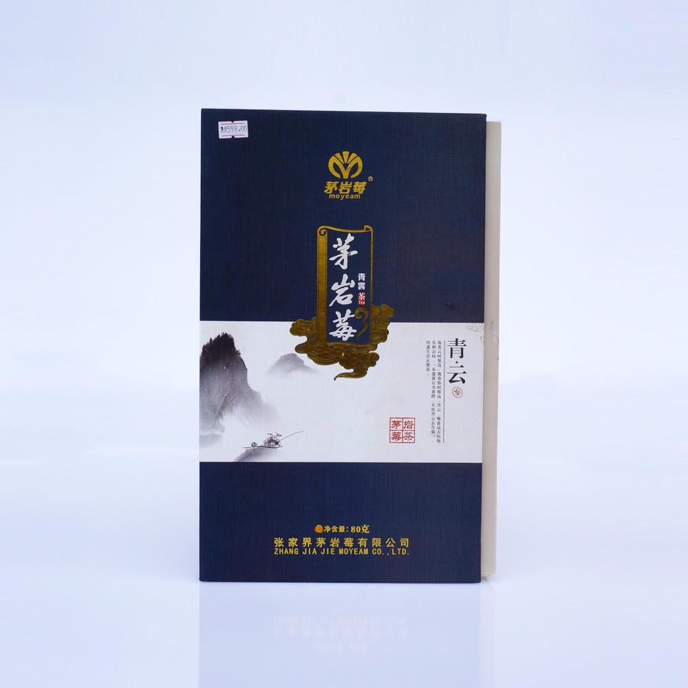 茅岩莓青云80g礼盒装(金玉)包邮