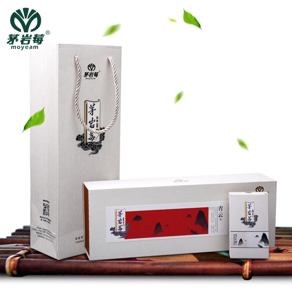 茅岩莓茶 - 青云礼盒装40克(红色) 包邮