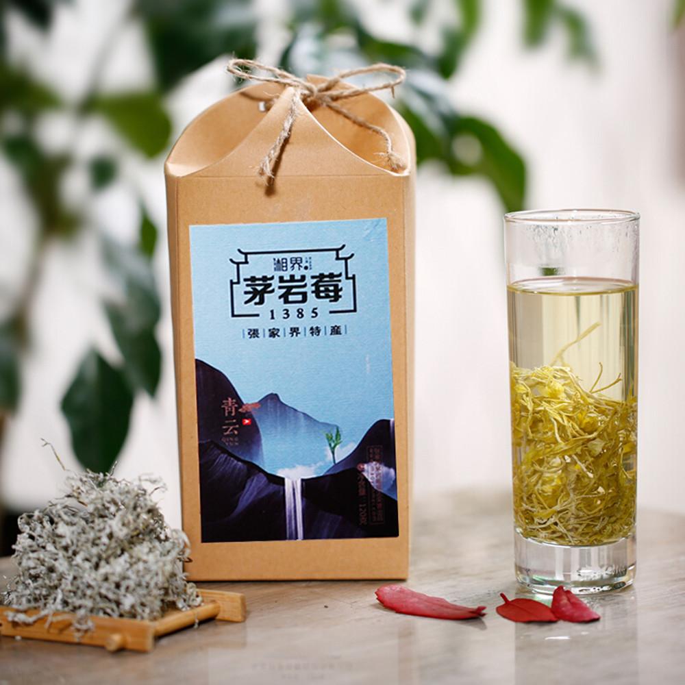 茅岩莓茶-湘界青云120g1A包邮