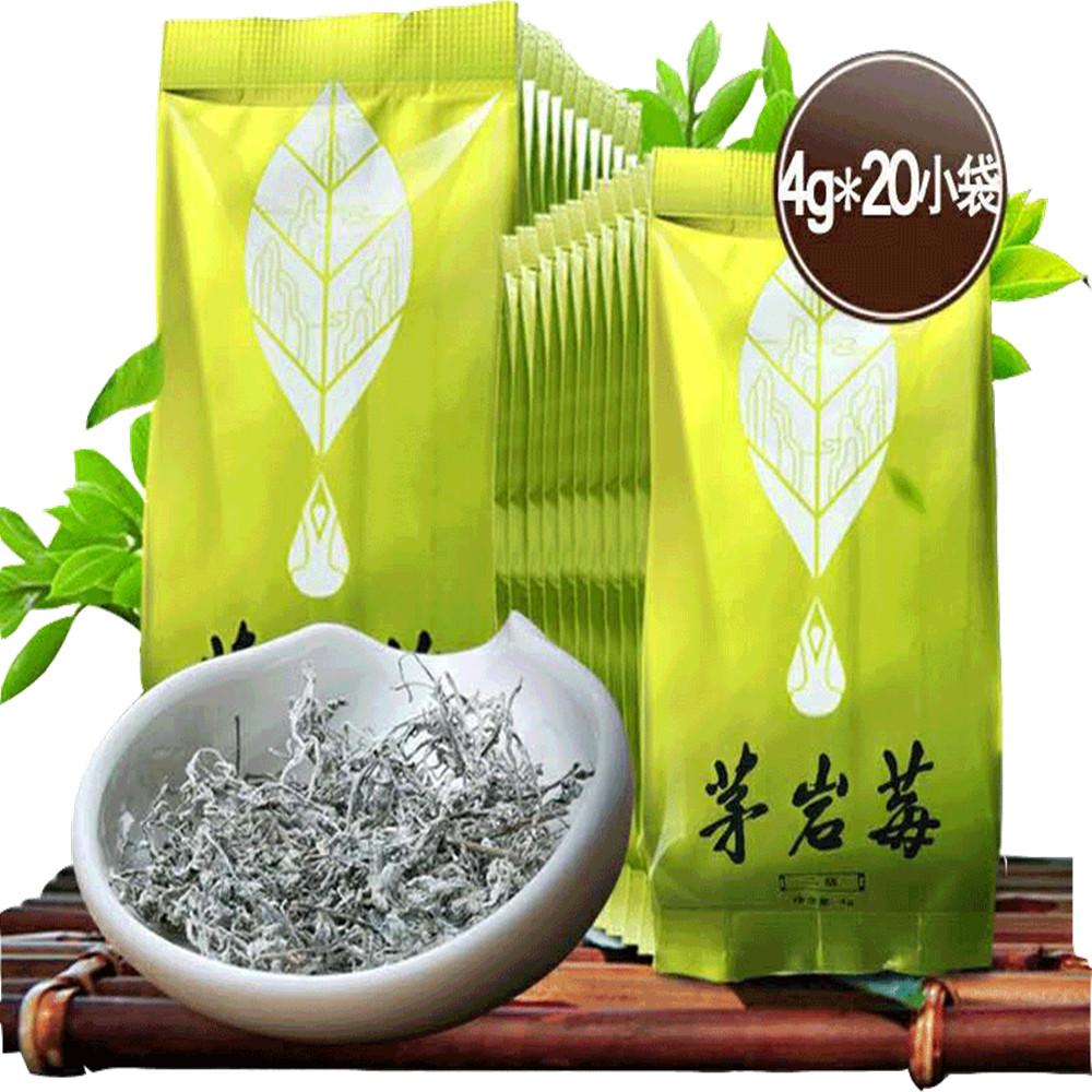 茅岩莓  青云80g(绿色)实惠装  包邮