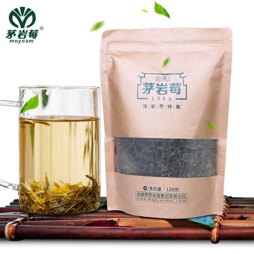 茅岩莓茶-湘界翠蔓120g 养肝防癌  消炎止咳  解脂抗血栓