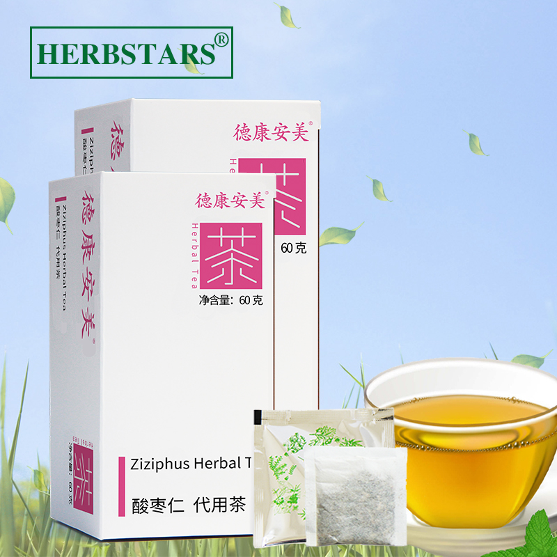 酸枣仁百合黄精茯苓安心茶30包盒装    包邮