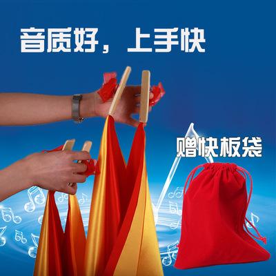 成人广场舞快板中国文化特色快板