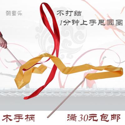艺术体操彩带成人舞蹈演出道具飘带