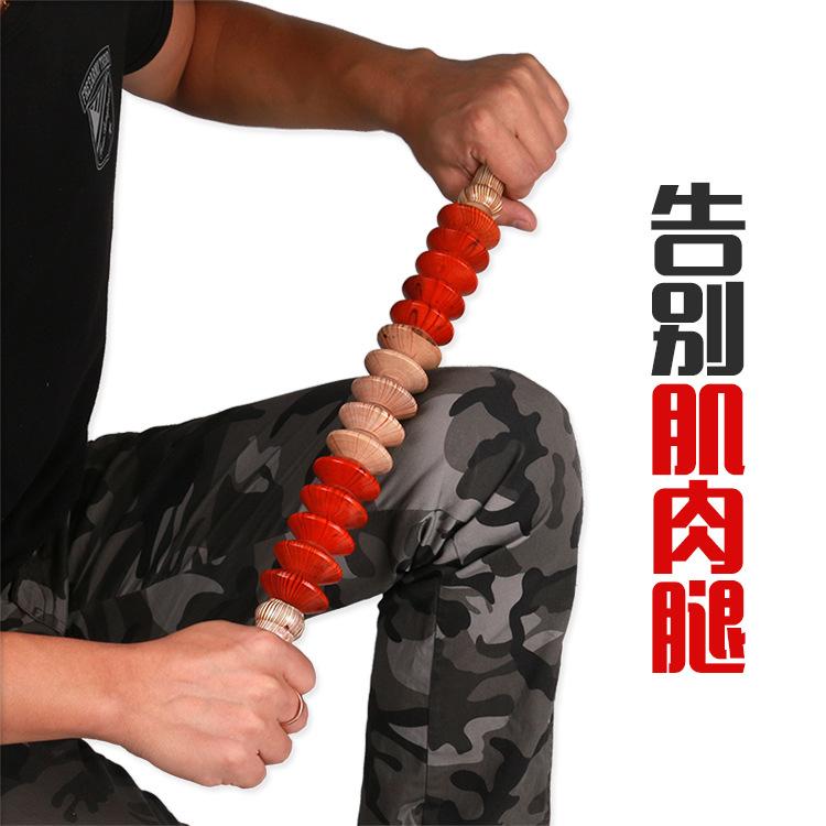 肌肉按摩棒瑜伽滚轮轴齿轮筋膜放松棒健身擀腿弹力狼牙棒