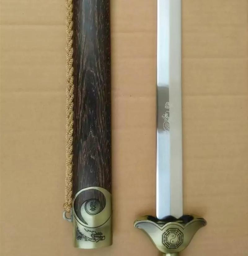 太极八卦剑