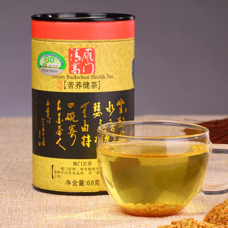 雁门清高 - 特级特惠有机苦荞茶68g罐装