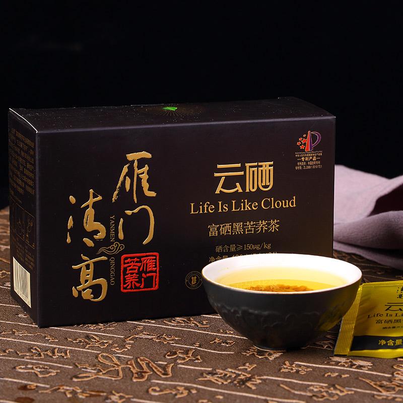 雁门清高 - 云硒富硒黑苦荞茶120g盒装   双重富硒技术   硒上加硒的智慧