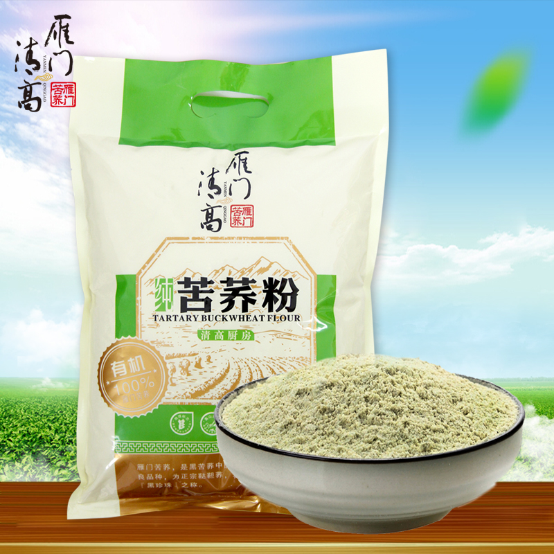 雁门清高 - 苦荞粉2500g   专有黄酮富集技术   轮番种植营养价值更高