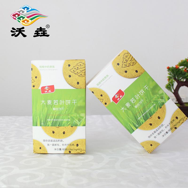 大麦若叶饼干  很受欢迎的粗粮饼干  味道不一般
