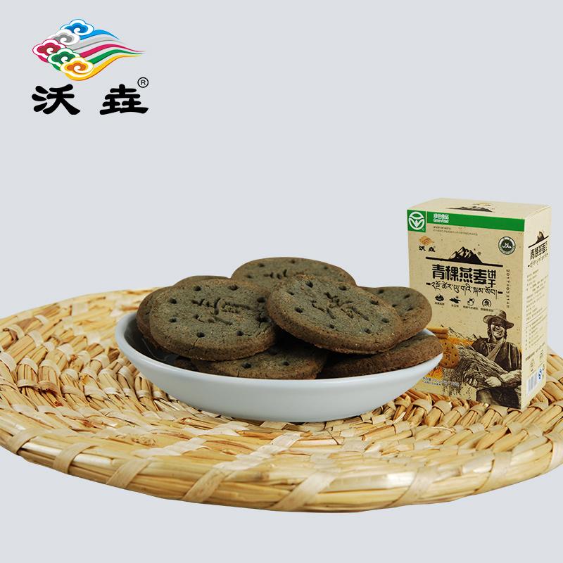 青稞燕麦饼干  黑青稞、燕麦、纯鲜牛奶融合的浓香