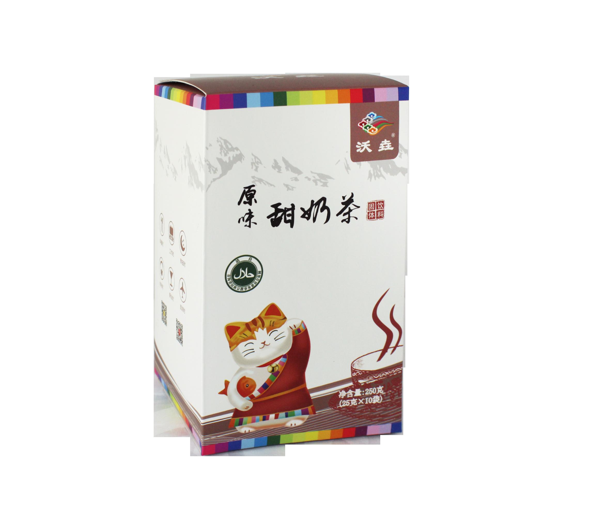 甜奶茶  来自高原上纯净无污染绿色草原的奶茶