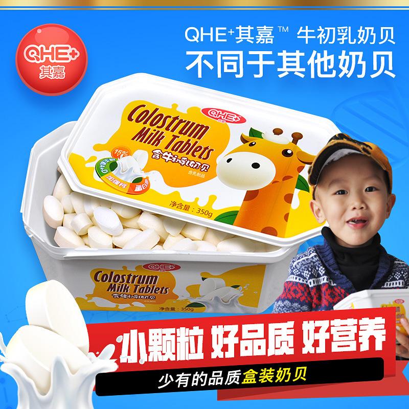 QHE+儿童牛初乳奶片干吃高钙儿童营养奶片内蒙古奶贝孕妇零食