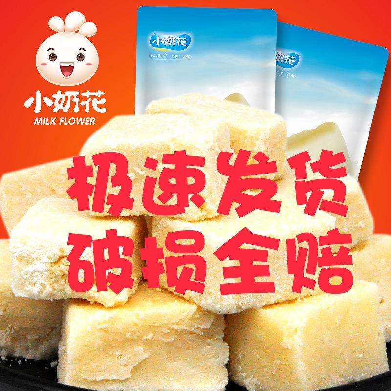小奶花 舌尖上的奶豆腐 内蒙古奶酪特产 酸奶乳酪 零食小吃