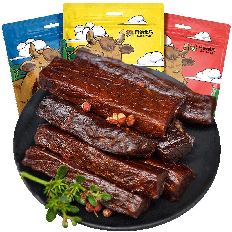 风干牛肉干  内蒙古手撕香辣牛肉  孜然、香辣、原味3口味