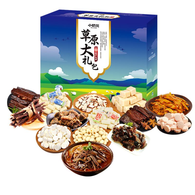 草原大礼盒  年货必备  14口味14款  一盒吃遍大草原