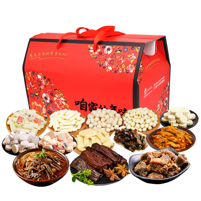 年味礼盒13包装  一份特别的年货  一盒13味13款