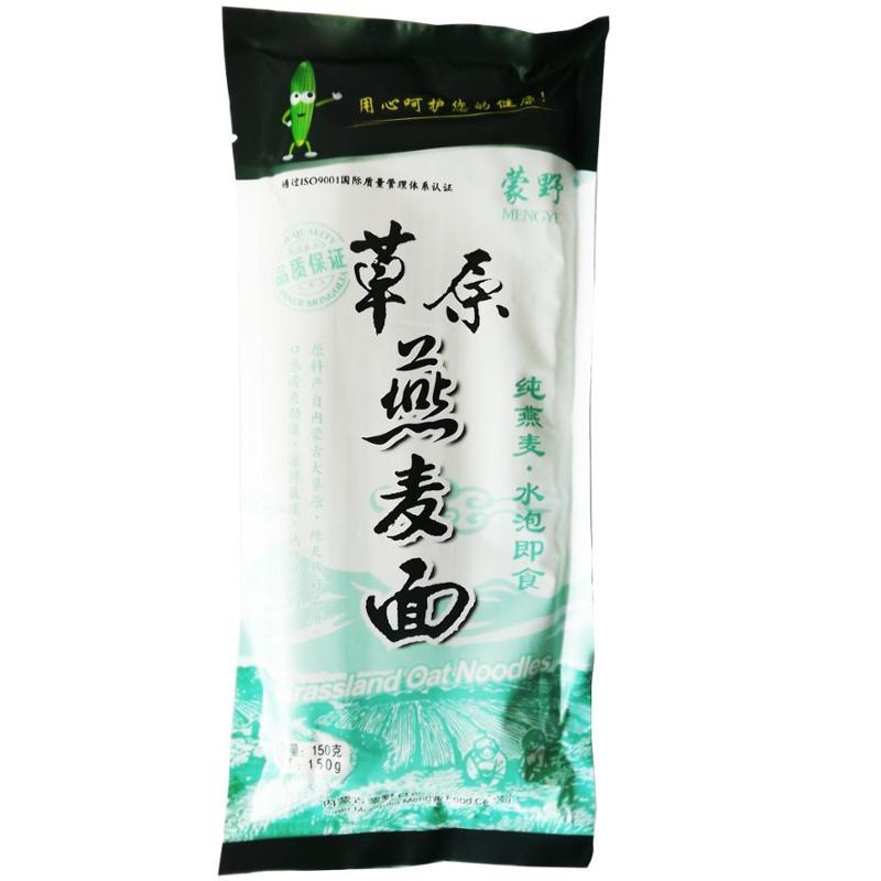 蒙野 - 燕麦面  粗粮面食传统秘制  100%纯燕麦粉