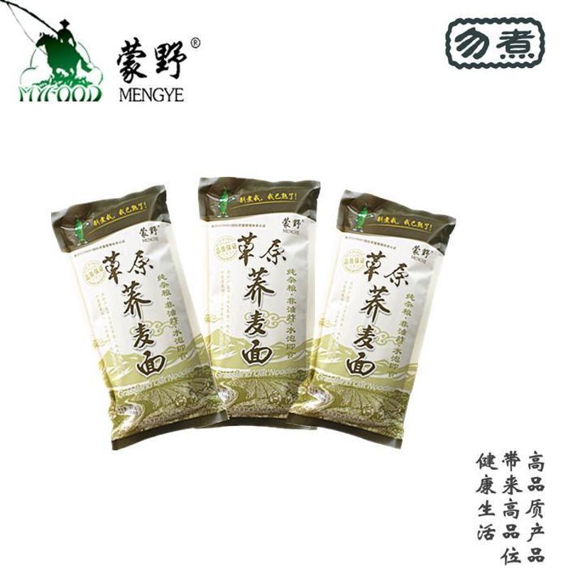 蒙野 - 荞麦面  粗粮面食传统秘制  感受蒙古的原野荞麦