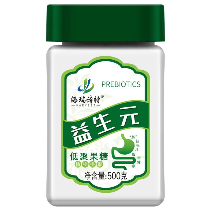 青海瑞湖 - 益生元500克(罐装)包邮