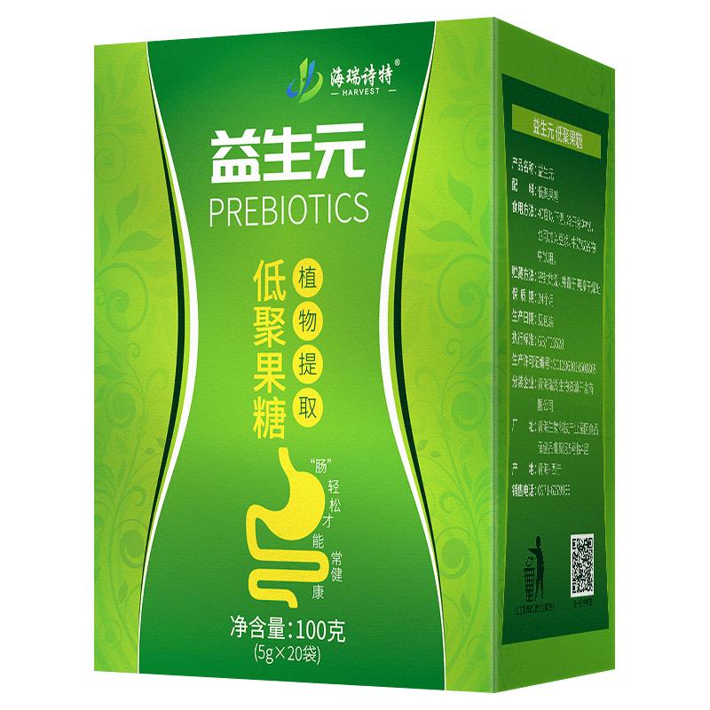 青海瑞湖-益生元100克(盒装)包邮