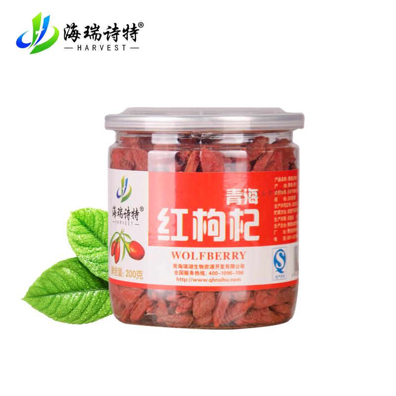 青海瑞湖 - 红枸杞  滋补肝肾、益精明目和养血(GQ08罐装200克)