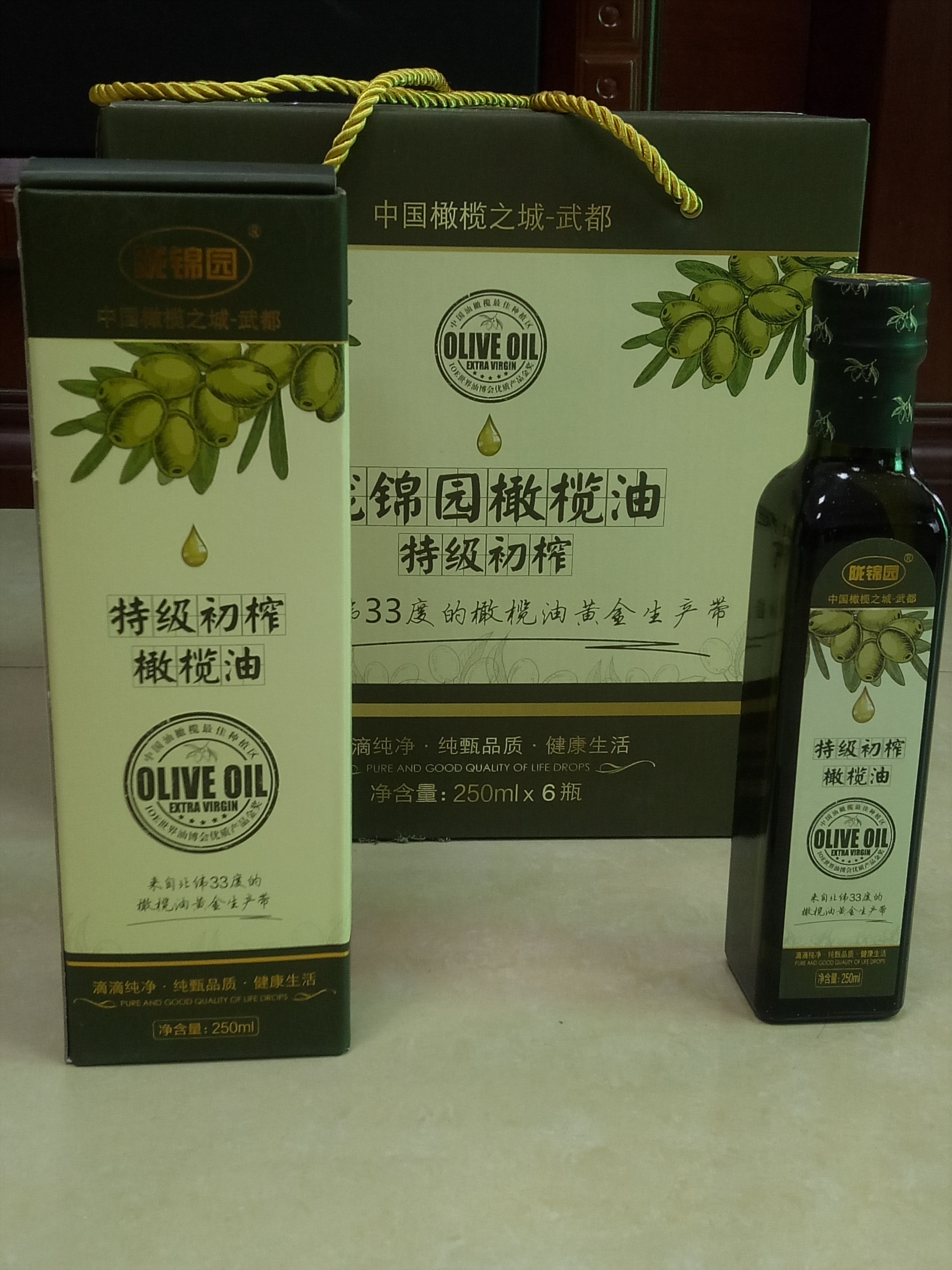 陇南陇锦园 - 特级初榨橄榄油250ml