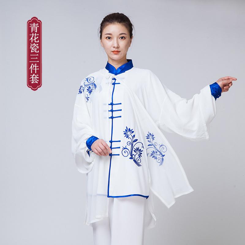 小和山太极服女夏季刺绣青花瓷太极拳练功服装比赛表演服男中国风