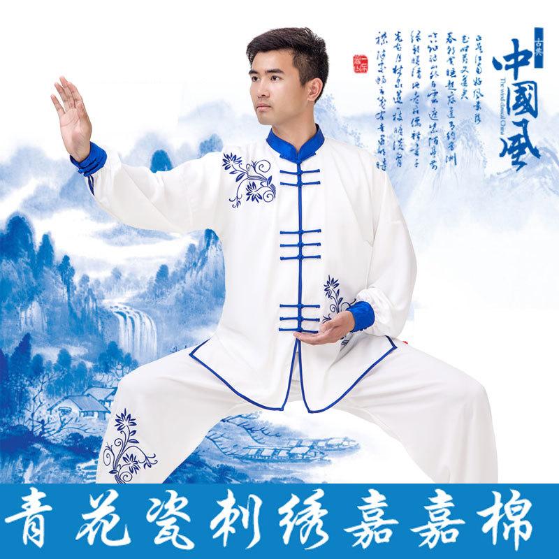 小和山太极服女夏季竹叶刺绣练功武术表演比赛太极拳服装男中国风