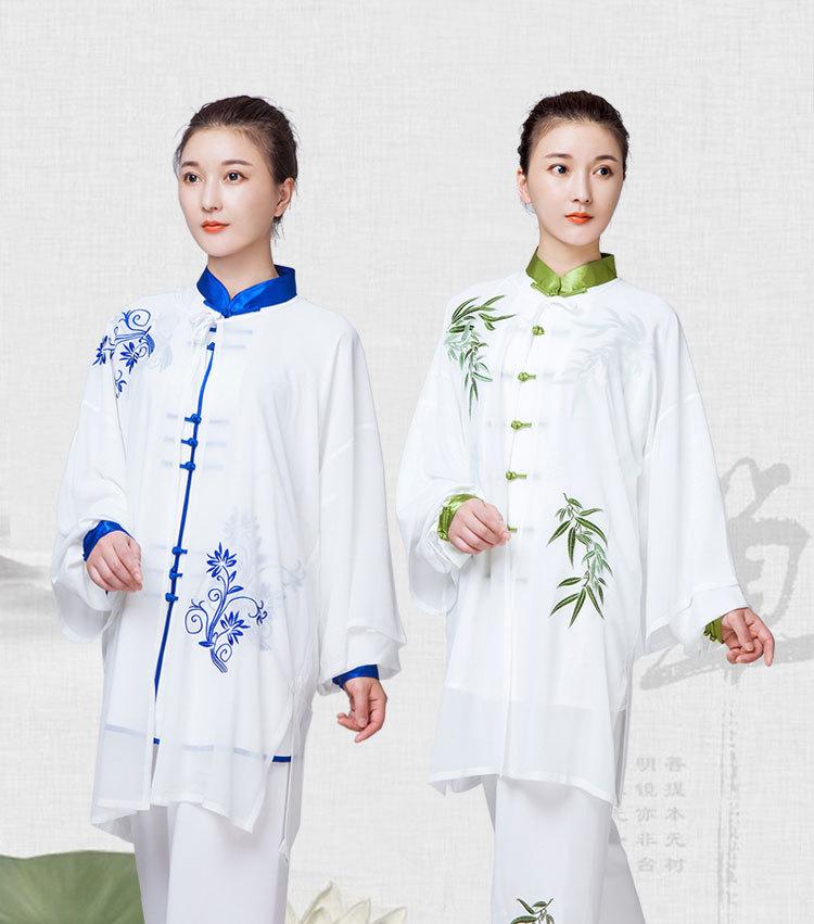 小和山太极服女夏季青花瓷刺绣练功武术表演比赛太极拳披纱中国风